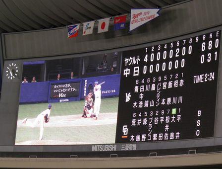 2011年9月25日ヤクルト戦 松井君2