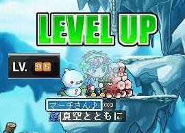 Maple091112_200833.jpg