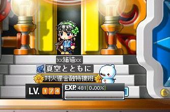 Maple091116_211450.jpg