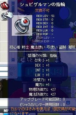 Maple091117_205359.jpg