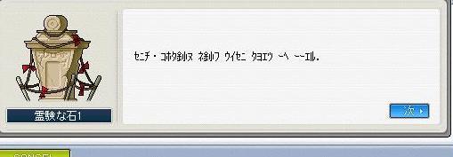 Maple091118_225519.jpg