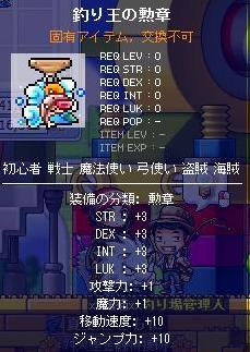 Maple091212_144034.jpg