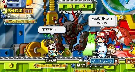 Maple091212_224452.jpg