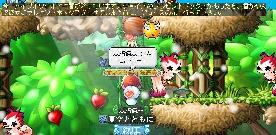 Maple091216_220035.jpg