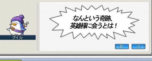 Maple091216_232431.jpg