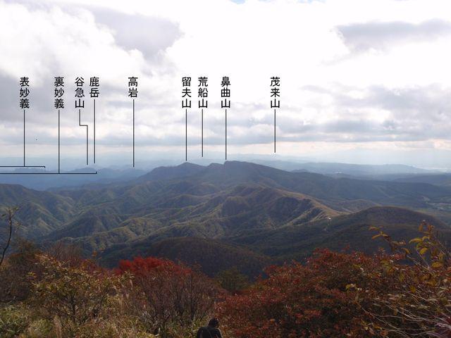 Trekking@上州 鼻曲山@松井田