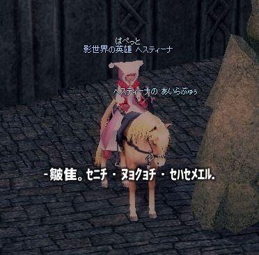 mabinogi_2010_01_31_001.jpg