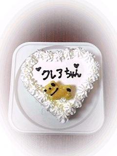 moblog_c683dcaf.jpg