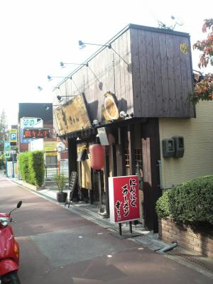 幸ちゃんH2111_01