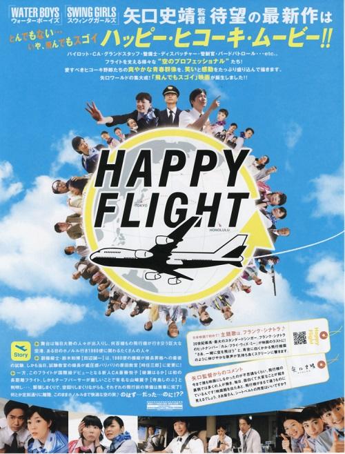 happyflight1.jpg