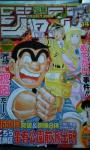 moblog_5571d59e.jpg