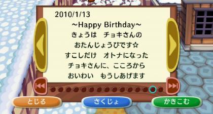 RUU_0548_convert_20100113133626.jpg