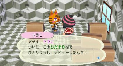 RUU_0550_convert_20100113133649.jpg