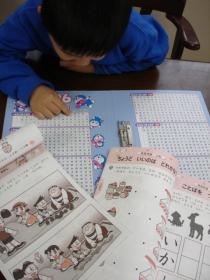 漢字を読んでみるよ