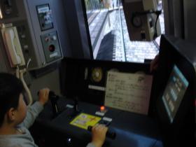 電車の運転体験