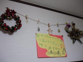 2009 クリスマス飾り