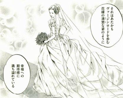 清楚な花嫁
