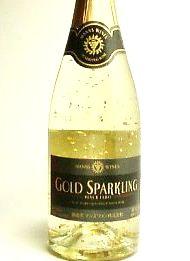 マンズ・ゴールドスパークリングワイン
