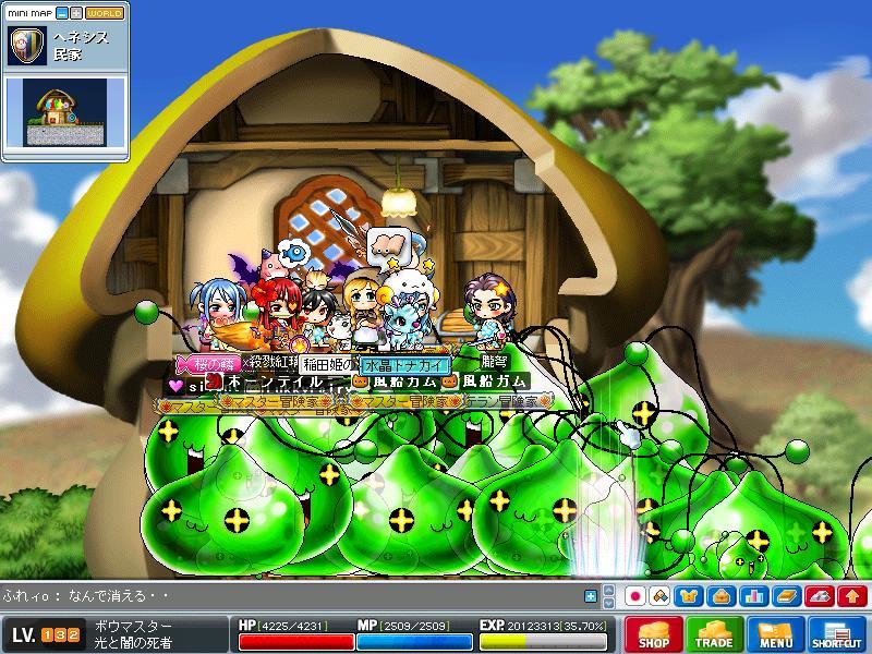 Maple100106_004156.jpg