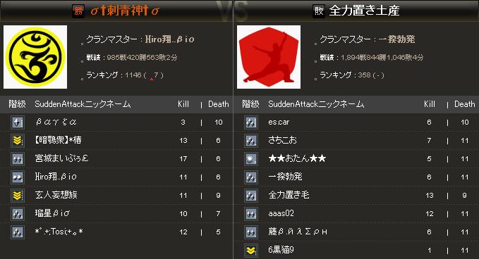 bdcam 2010-08-13 04-38-50-750