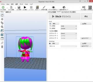 3DP1.jpg