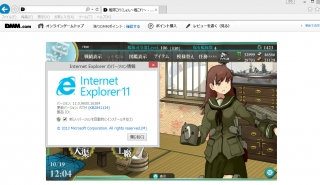 IE11.jpg
