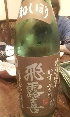 hiroki091205.jpg