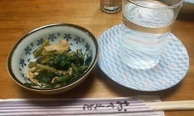 otoushi091120.jpg
