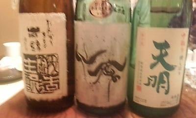 sake091114.jpg