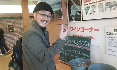 shiinnegao091122.jpg