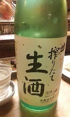shinkame091212.jpg