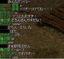 会話ログ1