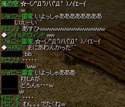 会話ログ4