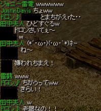 会話ログ3