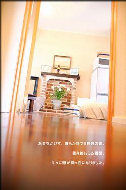 mansion_20091220135605.jpg