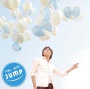 jump2l.jpg