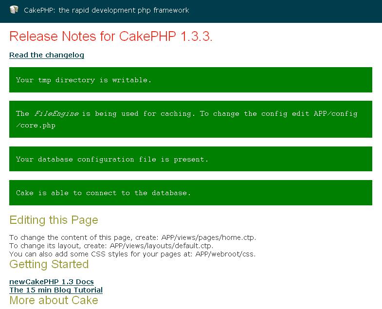 CakePHP設定チェック画面