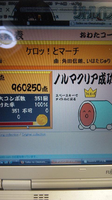 100422_223710.jpg