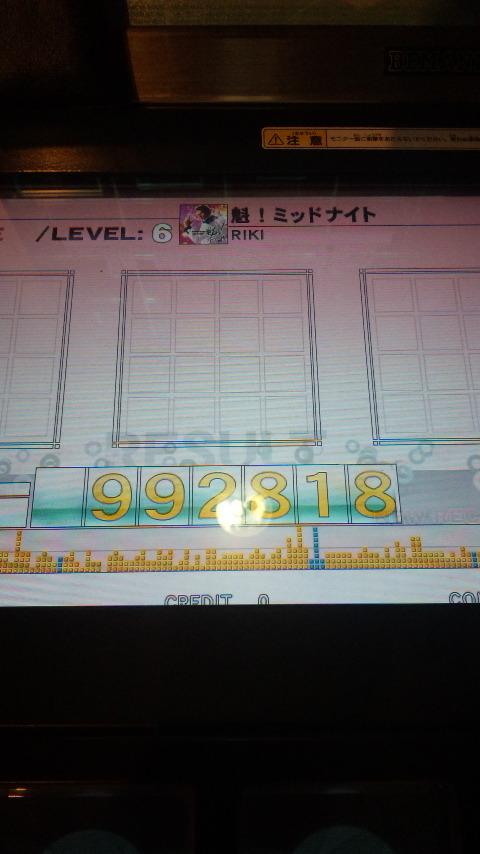 100501_155038.jpg
