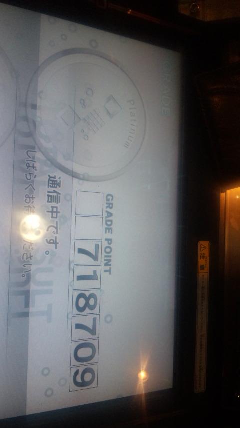 100619_172047.jpg