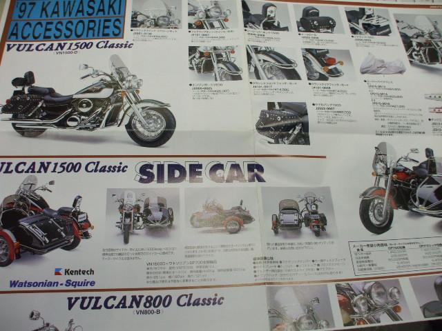ZRX1100 006