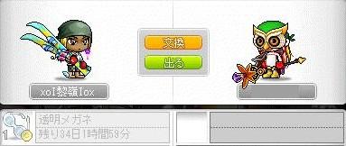 Maple110821_201127.jpg