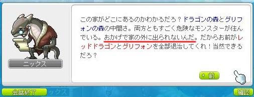 Maple110823_030532.jpg