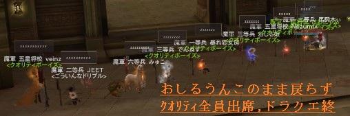 2011y10m06d_120116807.jpg