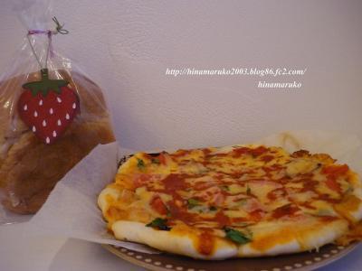 食パン&ピッツア