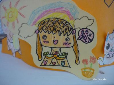 2011母の日hinamaruko作