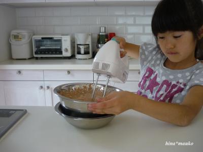 cake作り 5.13