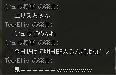 Shot00105.jpg