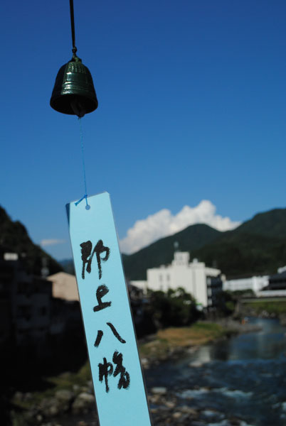 NATSUSORA.jpg