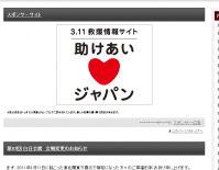 5-15ブログ広告サムネ